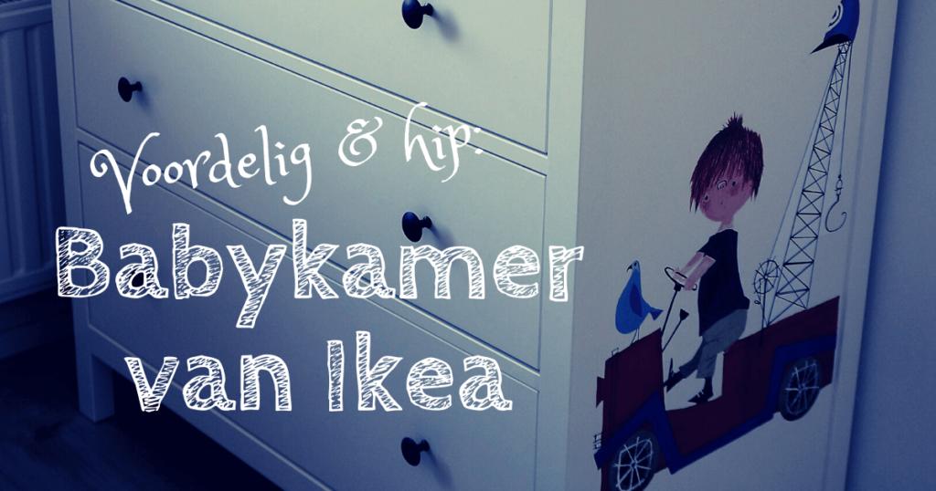 babykamer Ikea commode boekenkastje